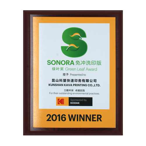 Green Leaf Award